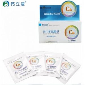 钙立速孕妇纳米氨基酸螯合钙孕妇天门冬氨酸钙儿童钙盒装