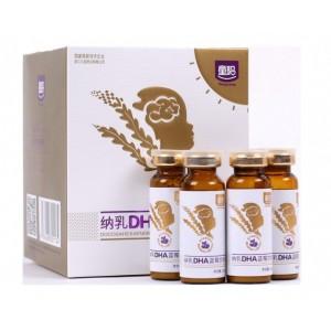 童聪纳乳DHA  婴幼儿DHA脑黄金 纳米乳剂吸收率高