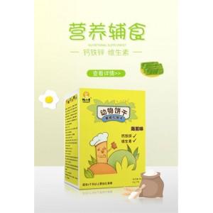 """""""淘小壹""""婴幼儿系列营养动物饼干诚招全级、县区级国市代理"""