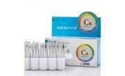 钙立速婴童天门冬氨酸钙纳米氨基酸螯合钙孕妇儿童钙盒装招商