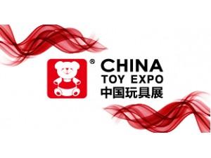 2020中国国际婴童用品展览会∣CKE中国婴童展
