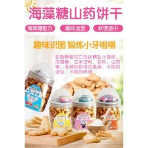 都市妈咪玩具饼干数字饼干动物饼干招代理商