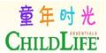 南京童年时光生物技术有限责任公司