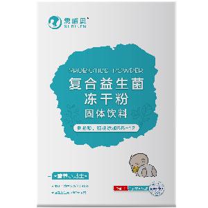 思哺恩复合益生菌冻干粉(低肠龄)
