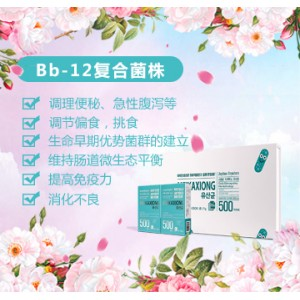 韩国原装进口美卡熊益生菌口溶膜(Bb-12复合菌株)