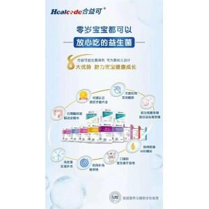 合益可益生菌钙铁锌滴剂新品上市  优质产品+专业服务赋能门店
