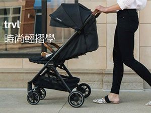 6kg多功能Nuna TRVL手推车上市了,不弯腰的收车艺术