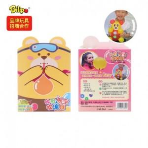 奇特泡泡熊 可爱熊宝宝自己做 吹波软胶 儿童吹泡泡玩具